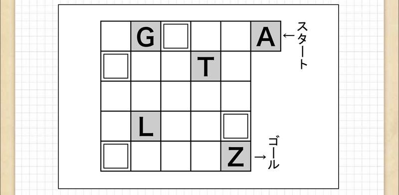 Q45.ABC順ならべパズル 脳のトレーニングにチャレンジ! ダスキン ...